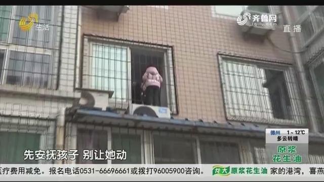 淄博:4岁女童3楼坠落 消防员紧急救援