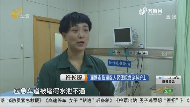 临淄:徒步1.3公里 医护人员与时间赛跑