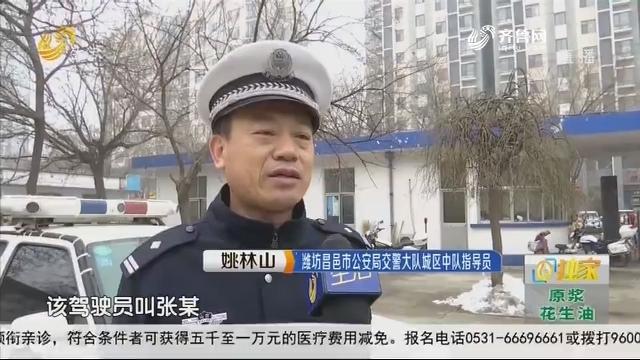 """潍坊:民警查车 """"偶遇""""网上送犯"""