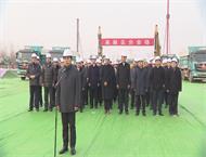 济南高新区20个重点项目会合开工