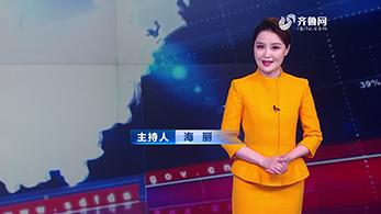 20190301《食安山东》:山东首张新版业务执照在济南高新区颁出