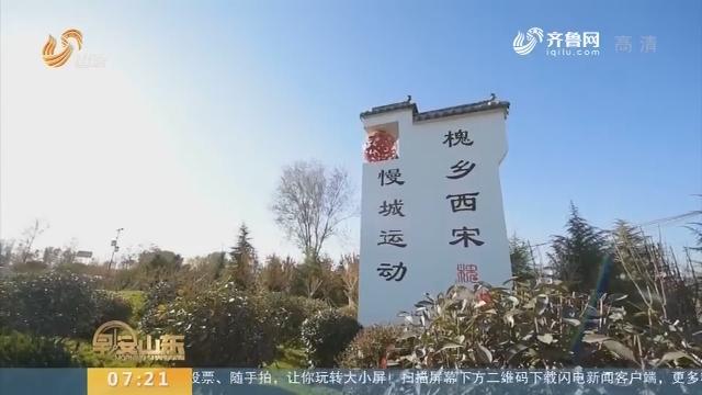 """青岛平度:狠抓落实 打响""""十大战役"""""""