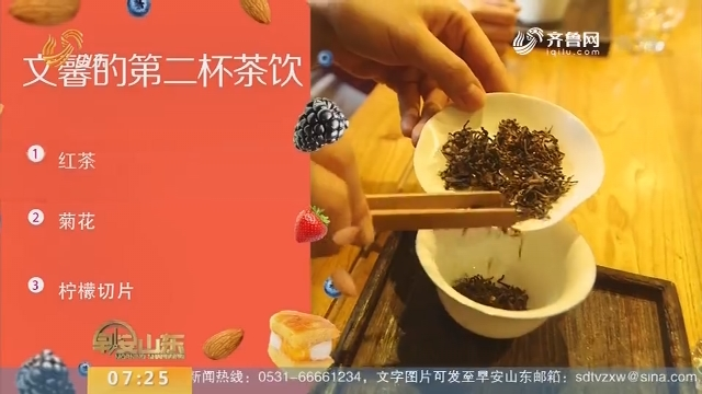 新生活新体验——初春里的DIY花茶
