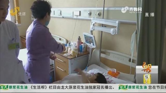 """潍坊:受伤""""小飞侠"""" 手术顺利完成"""
