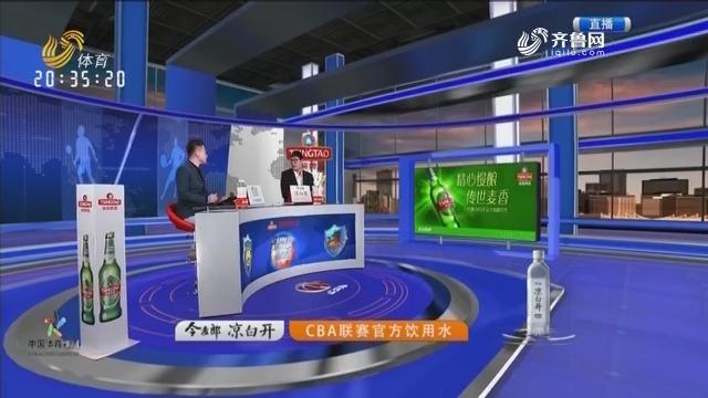 山工具王VS苏州肯帝亚(中)