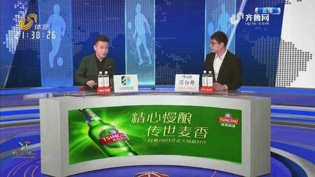 山工具王VS苏州肯帝亚(下)