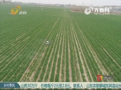 加入这个组织 农民也可以开飞机
