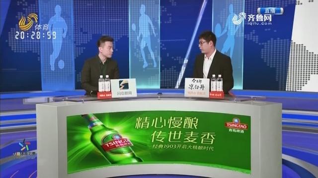 山西汾酒股份VS山东西王(中)