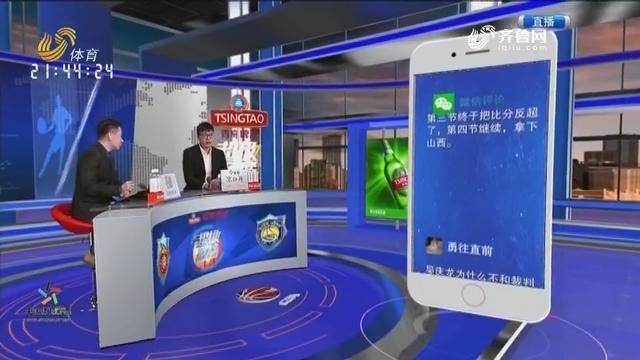 山西汾酒股份VS山东西王(下)