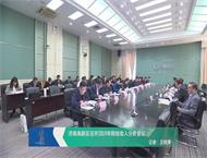 济南高新区举行2019年财务支出剖析集会