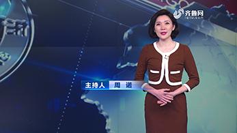 20190308《食安山东》:2018年山东省市场主体总量突破900万户