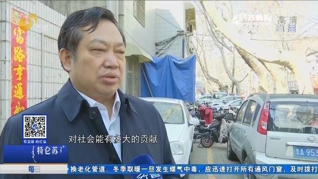 济南:谁动了我的身份信息?