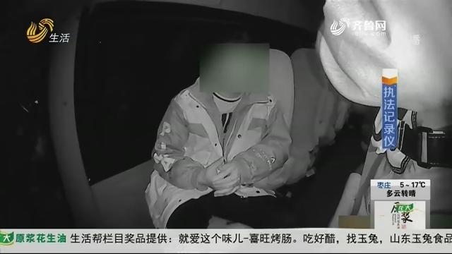潍坊:无路可逃 酒司机被抓