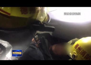 【凡人善举】德州:家中失火老人被困 消防员紧急营救