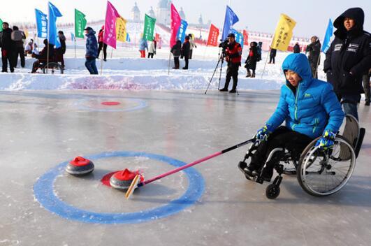 威海:残健交融  乐享冰雪