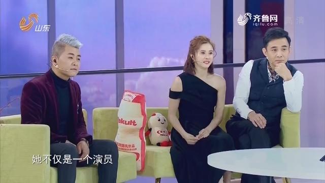 """20190310《听得到的美食2》:最甜""""钟灵""""何美钿"""