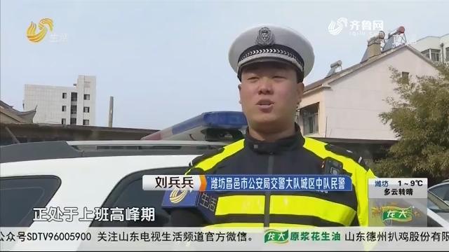 潍坊:男子右手割伤 急需要救冶