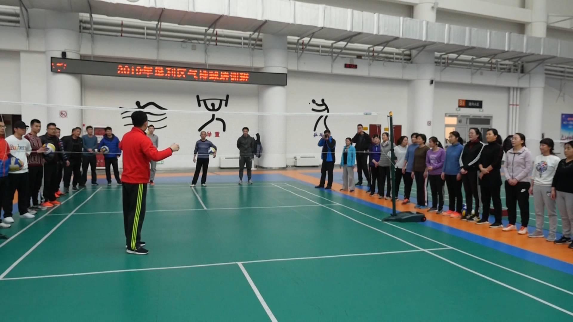 东营垦利区气排球培训班开班