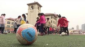 """牟平宁海中心小学的足球""""事业"""