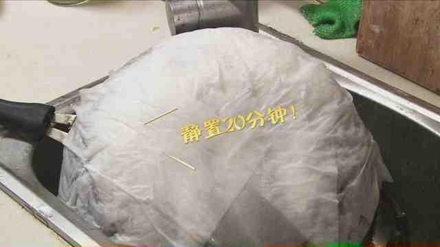 《加油!小妙招》:面膜贴在锅底上会怎样样?太难以想象了!