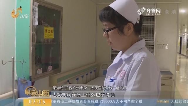 """【闪电新闻排行榜】广西:网上买来白大褂 三人到医院""""演戏"""""""