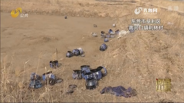 【问政山东】固体废弃物处理问题