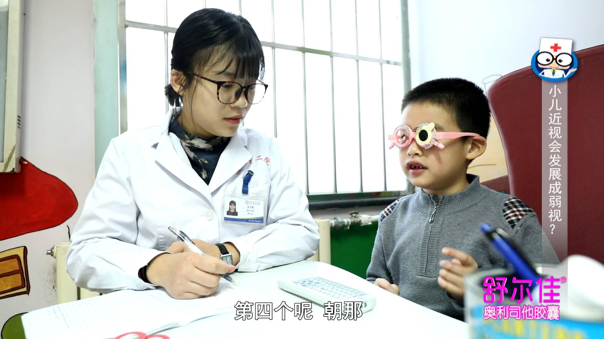 《身体健康》:小儿近视戴眼镜仍看不清,当心是弱视