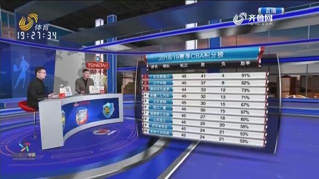 山东西王VS北京农商银行(上)