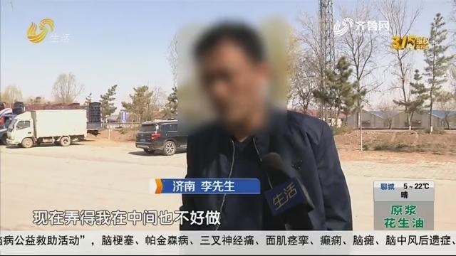 济南:物流发电视柜 厂家拒收