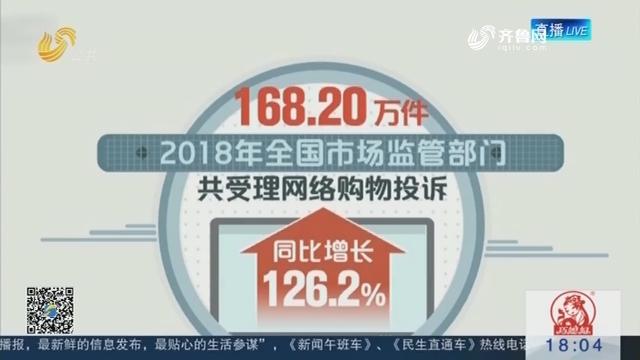 """【3·15在行动】央视3.15晚会聚焦骚扰电话、""""辣条""""小食品等问题"""