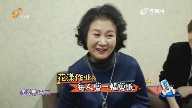 20190316《花漾剧客厅》:周诗璇现场展示 哭戏功底了得