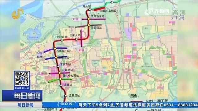 济南轨交R3线国庆试运行