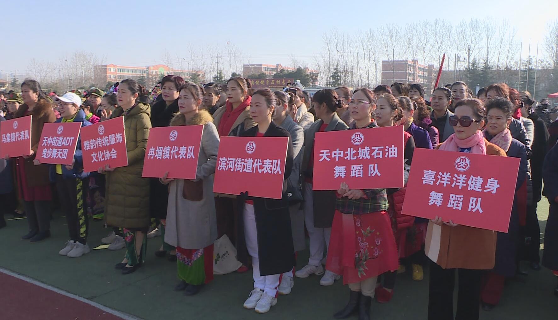 """菏泽定陶举行""""爱故乡""""妇女健身展现"""