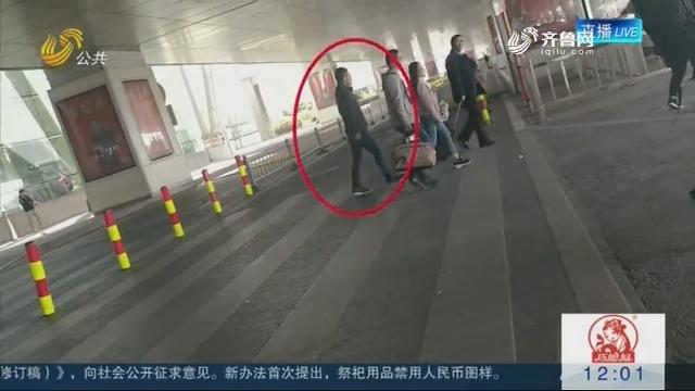"""【直播问政 狠抓落实】问政后 济南遥墙机场仍有""""拉客黄牛"""""""