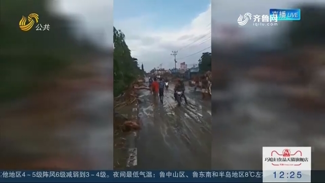 印尼发生洪灾已致42人死亡21人受伤