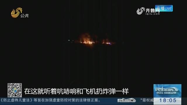突发!滨州高新区一危化品车被追尾 液体泄漏致燃烧造成一人死亡