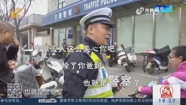 """【交通违法整治在行动】济南交警再现""""成语式""""执法"""