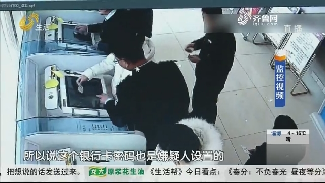 """济宁:网上交到""""警察""""朋友 买房便宜80万?"""
