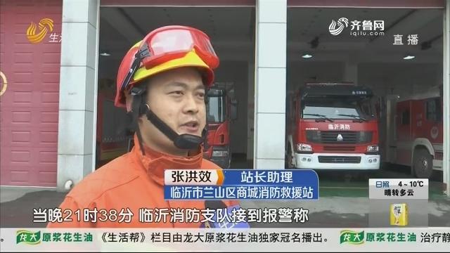 临沂:18人被困电梯 消防紧急救援