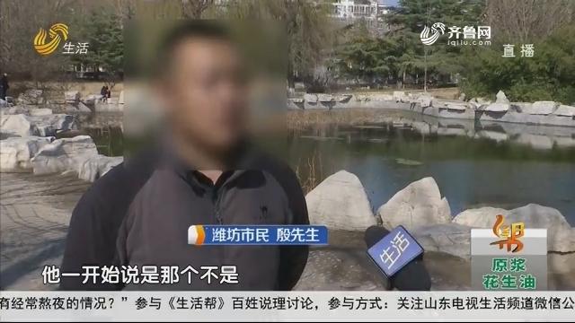 潍坊:新买群众车 首保要交钱?