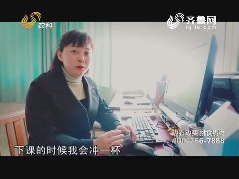 20190321《中国原产递》:莱阳梨膏