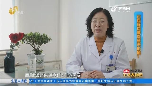 2019年03月21日《生存大观察》:劣质豆腐脑含产业淀粉?