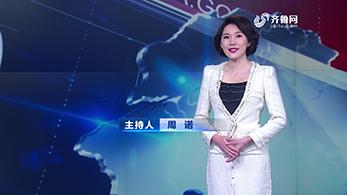 """20190322《食安山东》——山东连夜严肃查处央视""""3•15""""晚会曝光问题"""