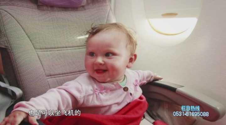 《生活大求真》:宝爸宝妈注意了!孩子出现这种情况千万不能坐飞机!