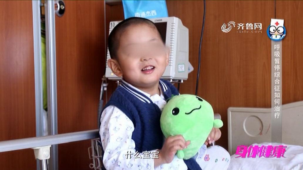 《身材康健》:拜望齐鲁医院手术室,孩子做手术前都市履历这些