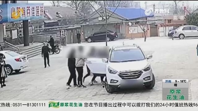潍坊:感情纠葛 男子抢走前女友