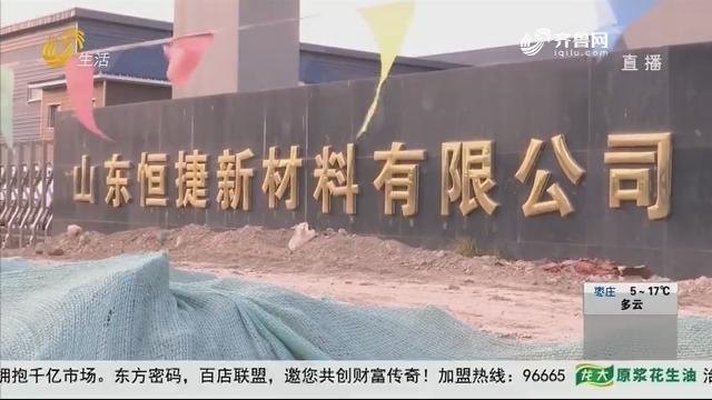 """潍坊:签订意向书 准备上马""""好项目"""""""