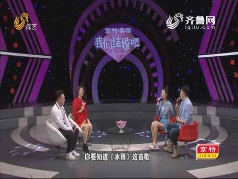 20190324《我们结婚吧》:点点敏健节目现场为何争吵不休?