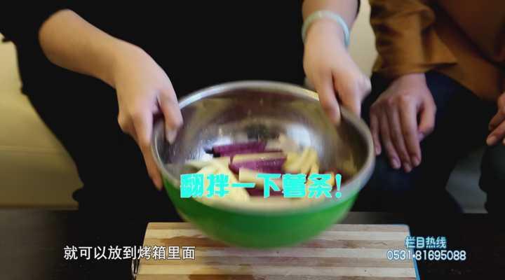 《加油!小妙招》:油炸薯条不健康!简单三步,在家给孩子做出五彩薯条!