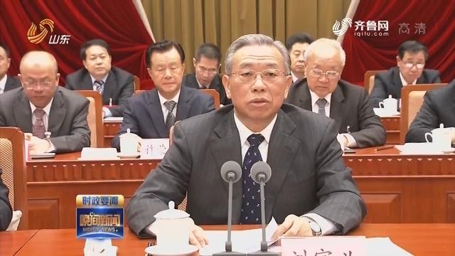 山东省第九次归侨侨眷代表大会在济开幕